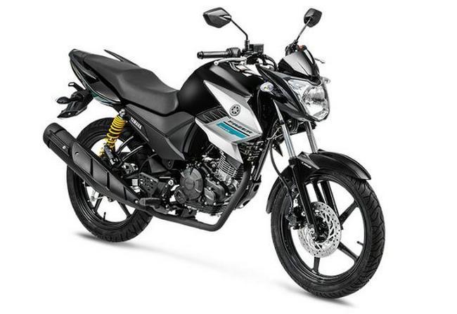 New Model Yamaha YS 150 Fazer 2020