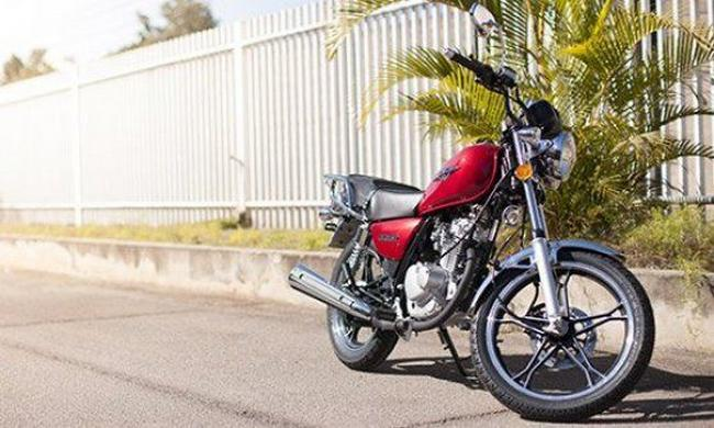 New Model Suzuki Intruder 125 2020
