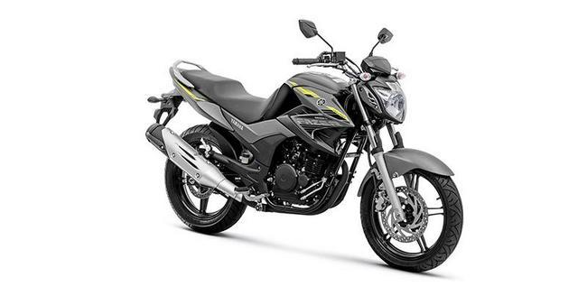 New Model Yamaha Fazer 250 2020
